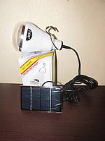 Светодиодная лампочка (лампа, фонарь) на солнечной батарее Solar Led Light GR-020.