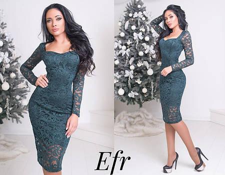 Женское коктейльное платье