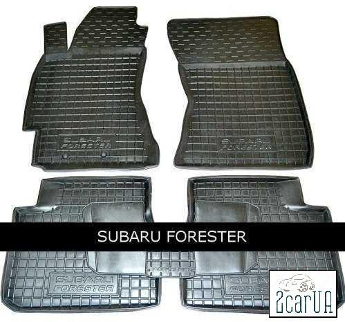 Полиуретановые коврики в салон Subaru Forester (2008>) (Avto-Gu