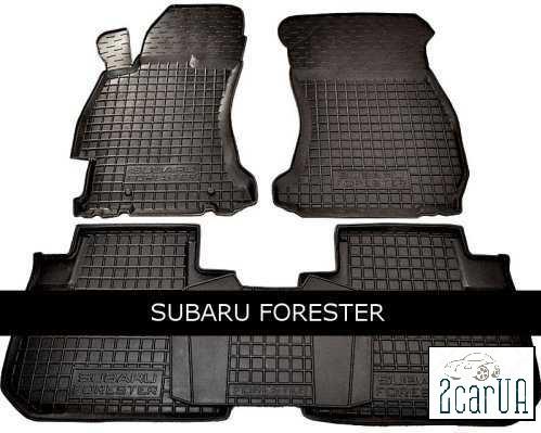 Полиуретановые коврики в салон Subaru Forester (2013>) (Avto-Gu