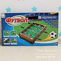 Детский настольный футбол деревянный