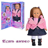 Интерактивная кукла Танюша 1048052 R/MY 041