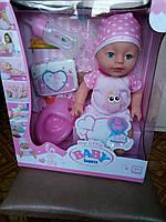 Кукла  Baby Born (Беби борн)