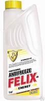Professional Antifreeze FELIX® ENERGY (антифриз Феликс желтый 1 кг)
