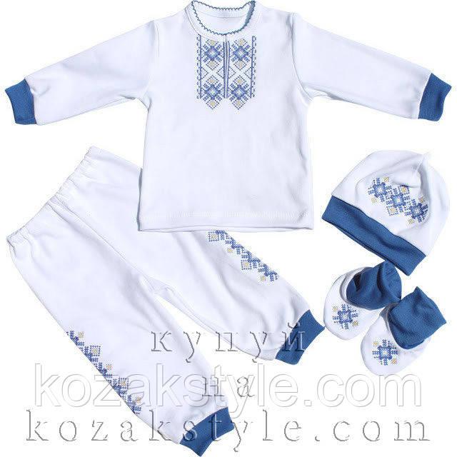 Костюм для немовлят (на хлопчика) біло-блакитний - Український одяг.  Патріотичний одяг 57f064a0d886f