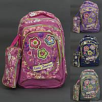 Рюкзак школьный 555-466 ткань-ЛЁН,4 вида, 3 отделения, пенал, ортопедическая спинка ***