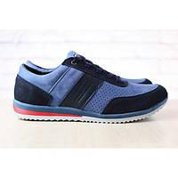 Мужские кроссовки, из натурального нубука, с перфорацией, на шнурках, голубые