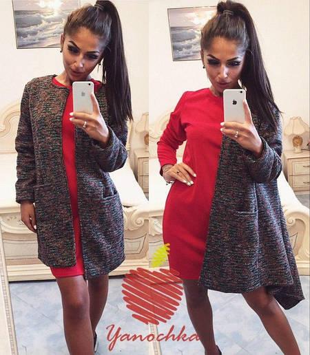 Женский комплект (платье с кардиганом)