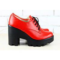 Туфли ботинки демисезонные на черной тракторной подошве красные кожаные на шнурках