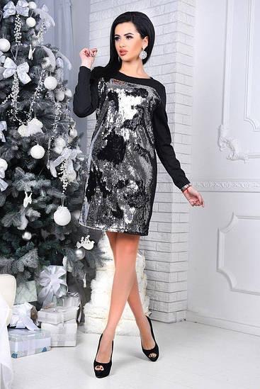 Женское короткое платье