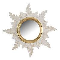 """Зеркало настенное 50 см. из полистоуна """"Sole"""" белое с золотистым Euromarch"""