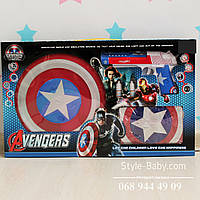 Детский игровой набор пистолет Капитан Америка