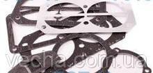 Прокладки на компрессор, 7 шт., между центрами: 50*64*147 мм.