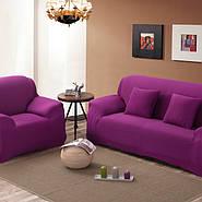 Химчистка Киев мягкой мебели, дивана, ковролина - Наши партнеры