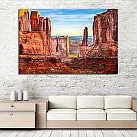 Картина - Большой Каньон Аризона США