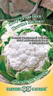 Капуста цвітна Пташине молоко 0.2 гр (Гавриш)