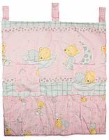 Карман в детскую кроватку для памперсов и бутылочек 70х60 см Мишка пижамка розовый