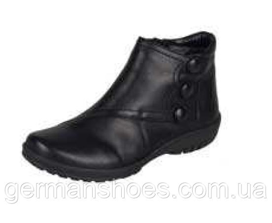 Ботинки женские Remonte R6886/01