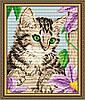 "Алмазная мозаика ""Котёнок в клематисах"""