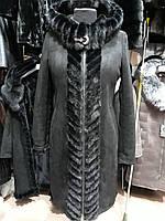 Женская стильная дубленка с мехом норки