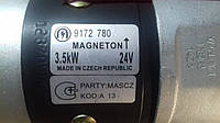 Стартер Т40 magneton 24в 3.5квт (9172780)