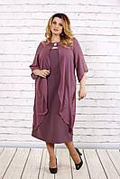 Жіноче плаття з шифоновою накидкою, з 42 по 74 розмір, фото 1