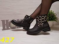 Ботинки броги с металлической фурнитурой, фото 1