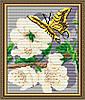 """Алмазна мозаїка """"Яблуневий цвіт. Триптих.Частина 1"""""""