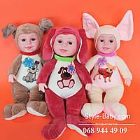 Мягкотелый пупс в костюме собачки на батарейках в кульке 24-16-13 см