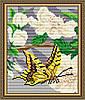 """Алмазная мозаика """"Яблоневый цвет. Триптих.Часть 2"""""""