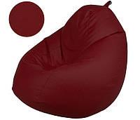 Кресло-груша в бордовом цвете, ткань Кожзам Zeus (размеры: S, M, L)