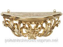 Консоль настенный 30х14х14 см. из полистоуна, золотистый Euromarchi