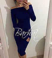 """Облегающее платье с открытыми плечами """"Candys"""" темно-синий"""