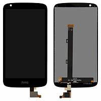 Дисплей (экран) для HTC 526G Desire Dual Sim + с сенсором (тачскрином) черный128 x 66mm
