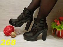 Ботинки с тракторной подошвой на шнуровке 36,40 размер
