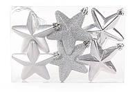 Набор елочных украшений Звезды 7.5см, цвет - серебро, 6 шт: мат, глитер, глянец - по 2 шт BonaDi 147-120