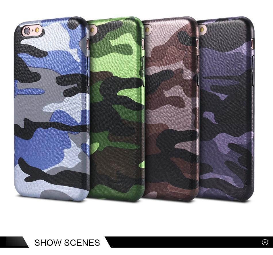 Чехол Military для iPhone 7