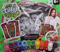 Расписная сумка My Color Bag