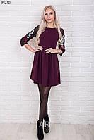 Женское платье с вышивкой на рукавах р.44-48 AR99270-2