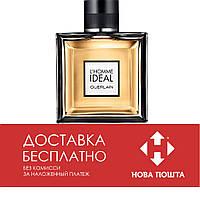 Guerlain L'home Ideal Parfum 100 ml