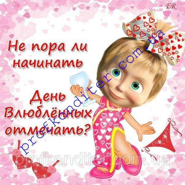 """Вафельная картинка """"14 февраля"""" - 26"""