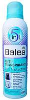 Антиперспирант Balea 5in1 Protection 200 мл (женский аэрозольный дезодорант), Хмельницкий