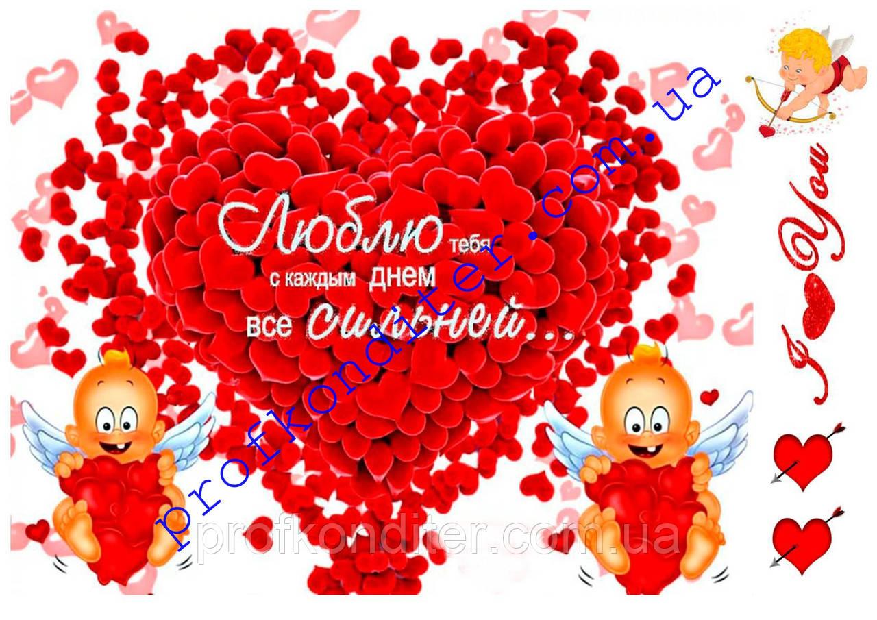 """Вафельная картинка """"14 февраля"""" - 46"""