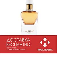 Tester Hermes Jour d'Hermes Absolu 85 ml