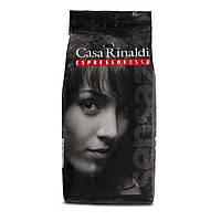 """Кофе Эспрессо """"Красный"""" в зернах Casa Rinaldi 1 кг, фото 1"""