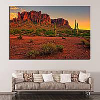 Картина - закат в горах Аризоны