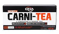 Жиросжигатель DNA Your Supps Carni-Tea (90 caps)