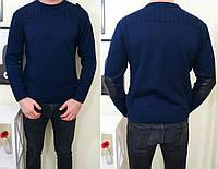 Мужской свитер зимний  фабричной вязки  синий ! , фото 1
