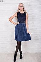 Платье женское плиссе с кружевной спинкой р.44-48 AR84290-1