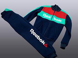 Спортивный костюм утепленный для мальчика
